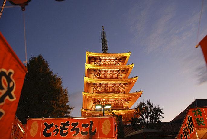 kinro kansha no ni @nihongadaisuki (Flickr)