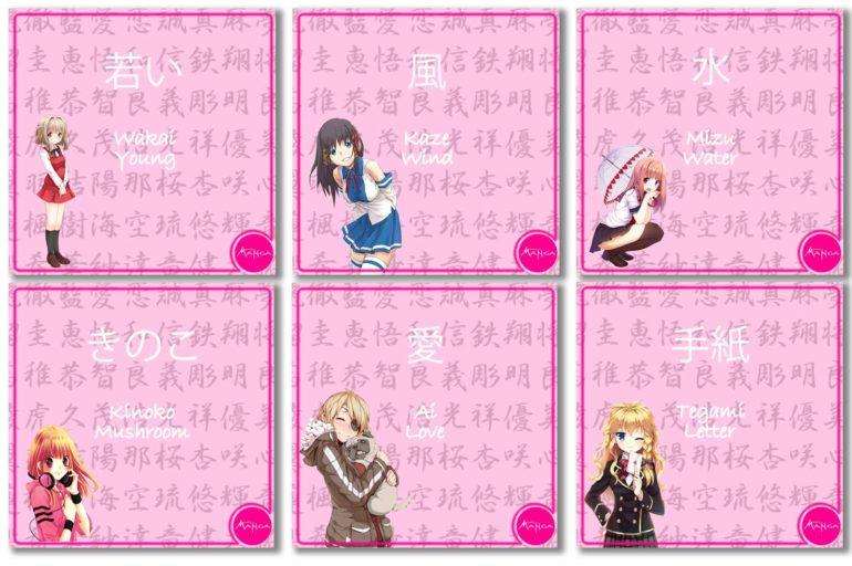 Chica manga japanese words