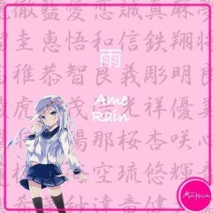 Chica Manga japanese words rain