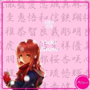 Chica Manga japanese words snow