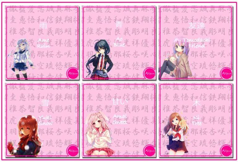 Chica Manga says japanese words til 20 nov