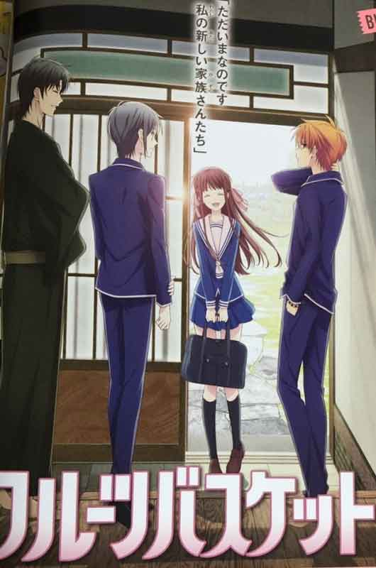 chica manga fruits basket new adaptation to anime