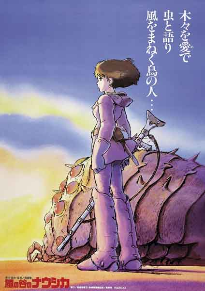 Chica Manga Nausicaa of the Wind Valley